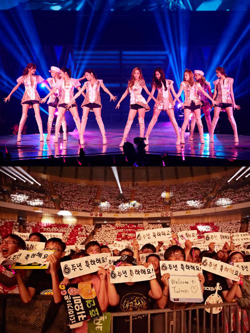 少女時代、ワールドツアー台湾公演大盛況、2万2000人動員!
