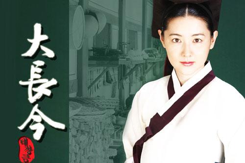 女優イ・ヨンエ、秋の特別番組「いらっしゃいませ」出演報道に注目集まる!