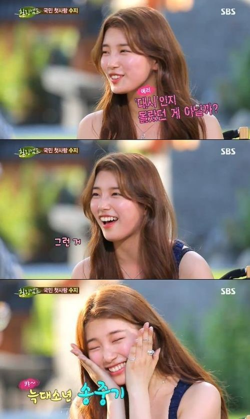 Miss Aスジ、バラエティ「ヒーリングキャンプ」出演、理想のタイプは、カン・ドンウォン!