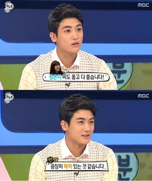 ZE:Aパク・ヒョンシク、好きな女の子のタイプはA Pinkチョン・ウンジだった?!