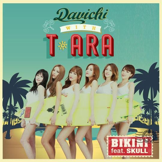 T-ARA(ティアラ)、新曲「ビキニ」 ジャケットイメージ写真公開