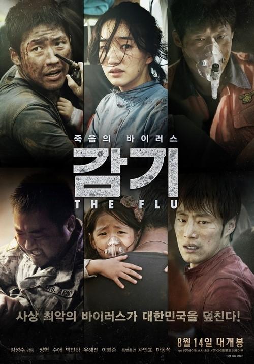 映画「風邪」、話題作が同時公開の中、大健闘中!