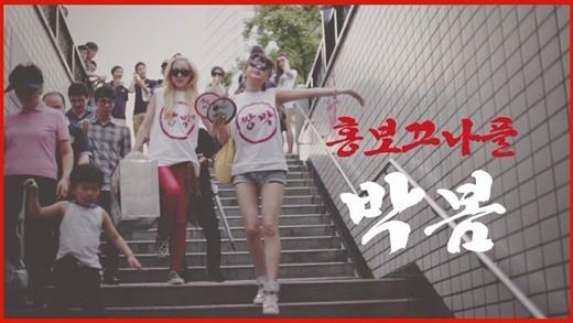 2NE1DARA&BOM、4次元の世界が広がるインターネット番組「サンパクTV」スタート