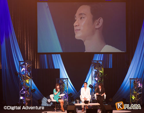 キム・スヒョン「Kim Soo Hyun 1st Japan Fan Meeting 2013」取材レポート! 前半編