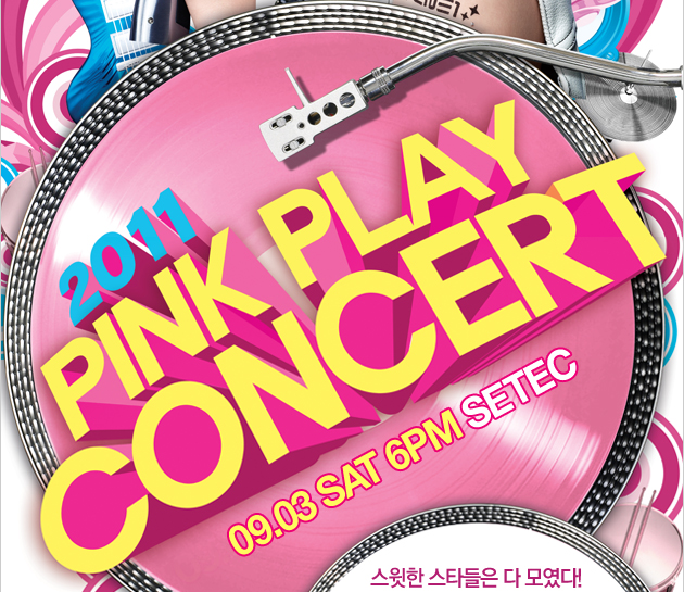 SHINee&ソルリ、シンガポールで「PINK PLAY CONCERT」3000人が熱狂!