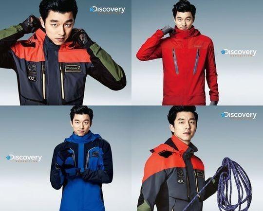 俳優コン・ユ、男性的で鋭いまなざしの秋のグラビアカットを公開!