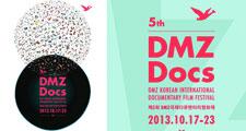 キム・ジェウォン&チョ・ユニ、DMZ国際ドキュメンタリー映画祭の広報大使に任命!