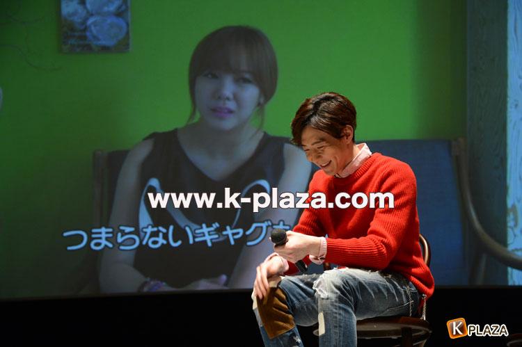 ユファン2部写真3