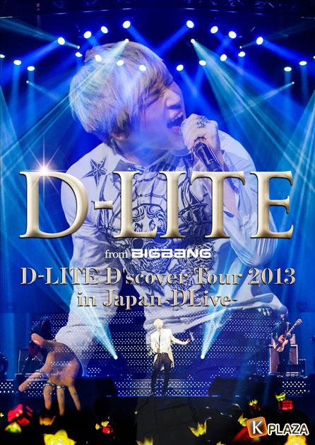 BIGBANGのD-LITE (ディライト)、初ソロツアーLIVE DVD & Blu-rayジャケットデザイン・収録詳細発表!!