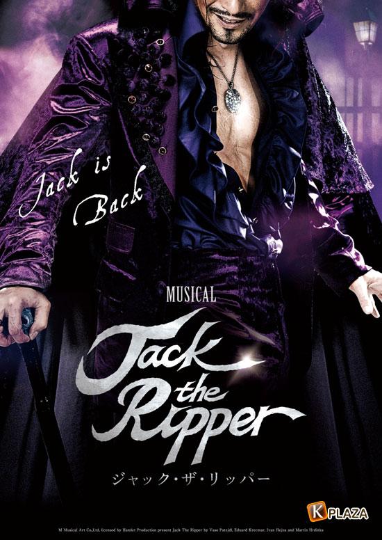 Musical「Jack the Ripper」シアタービューイング in 大阪決定!