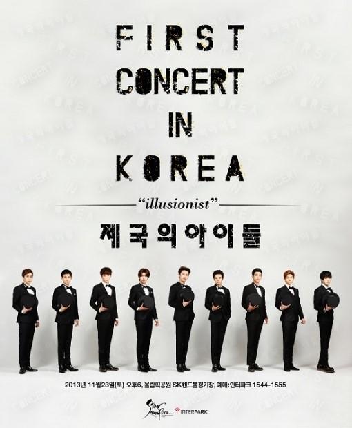 ZE:A(ゼア)、11月23日ソウルでデビュー以来初となる単独コンサート開催!