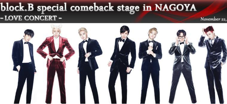 block.B(ブロックビー) special comback stage in NAGOYA 開催決定!