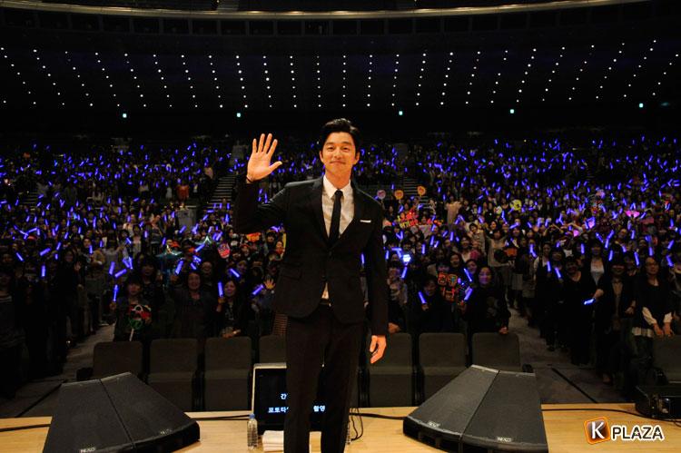 コン・ユ約2年ぶりのファンミーティング開催、2日間で延べ約6000人動員予定!