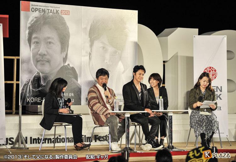 福山雅治「アニョハセヨ!」映画『そして父になる』オフィシャルレポート第2弾!