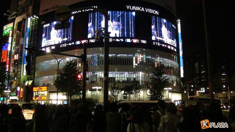 東方神起LIVE映像に西武新宿駅前ユニカビジョンにファンが殺到!