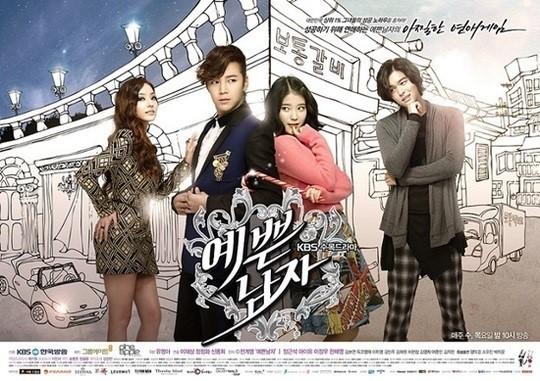 チャン・グンソク&IU主演ドラマ「きれいな男」、視聴率6.3%でスタート切る!