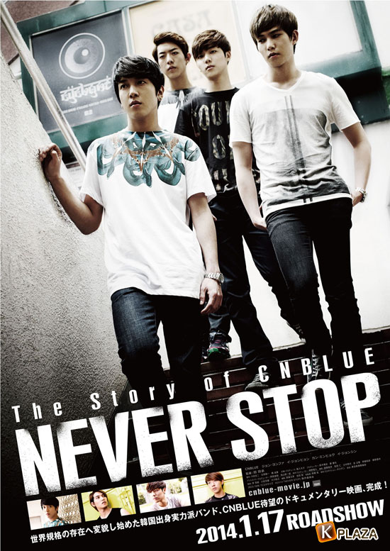 CNBLUE(シーエヌブルー)待望の初ドキュメンタリー映画 『The Story of CNBLUE/NEVER STOP』のキービジュアル解禁!