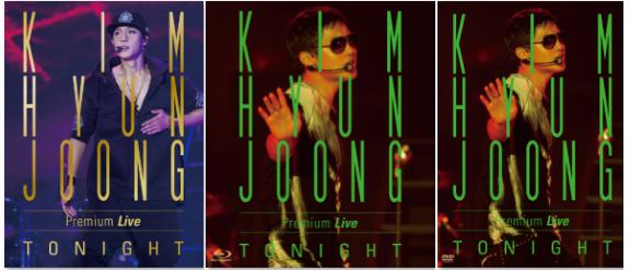 """キム・ヒョンジュン「KIM HYUN JOONG  Premium Live """"TONIGHT""""」DVD発売!"""