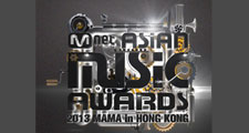 "「2013 Mnet Asian Music Awards(2013MAMA)」へ、""EXO(エクソ)""の出演が決定!"