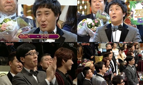 「2013 SBS芸能大賞」、キム・ビョンマン大賞受賞で全員が惜しみない拍手を送る!