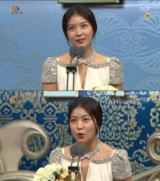 MBC演技大賞の受賞