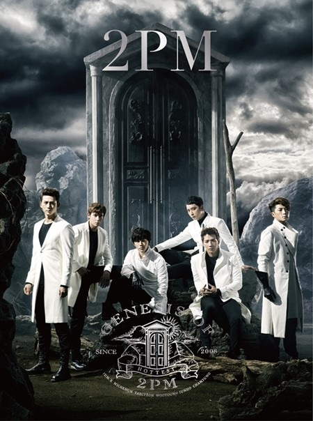2PM、来年1月に日本で3rdアルバム発売!日本初公開のウヨン作曲も含む、総13曲にファンの期待高まる!!