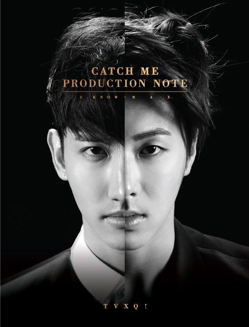 東方神起、「CATCH ME』ドキュメンタリーDVD2枚組発売決定!