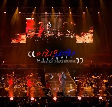 MBLAQミル、クリスマス祝ってオリジナル曲を発表!