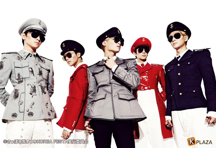 SHINee、NU'EST、MR.MR出演!『第65回さっぽろ雪まつりK-POP FESTIVAL 2014』開催!