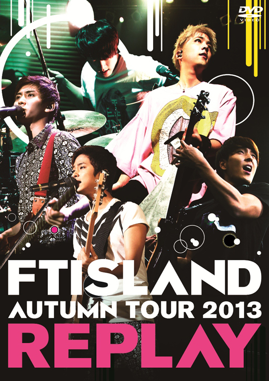 FTISLAND、2014年1月22日発売のLIVE DVD&Blu-ray「AUTUMN TOUR 2013 ~REPLAY~」のジャケット写真3種公開!