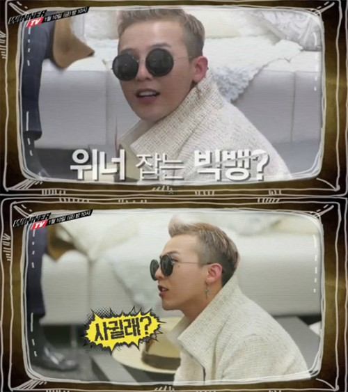 G-Dragonの写真