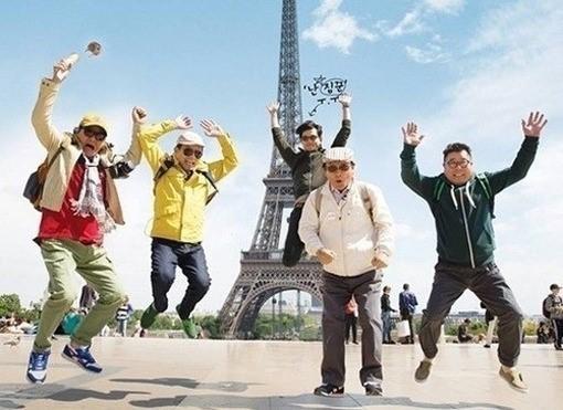 「花よりおじいさん3」の旅行先はスペインに決定!2月に旅行出発