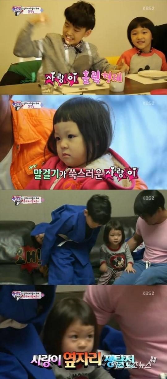 「スーパーマンが帰ってきた」チャン・ヒョンソンの息子ジュンウ&ジュンソ、キュートなサランちゃんの虜に!