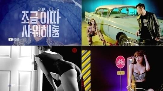 Leessangゲリ、ソロ曲「少し後でシャワーして」韓国で爆発的人気、音楽チャート1位に