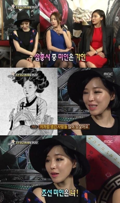 Brown Eyed Girls (ブラウンアイドガールズ)ガイン、朝鮮時代の美人画と瓜二つ!