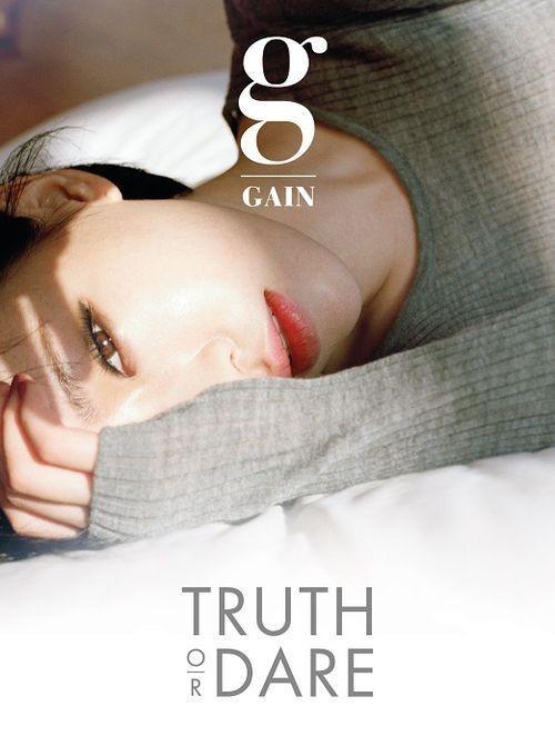 ガイン、2月6日に3rdミニアルバム「Truth or Dare」でカムバック!