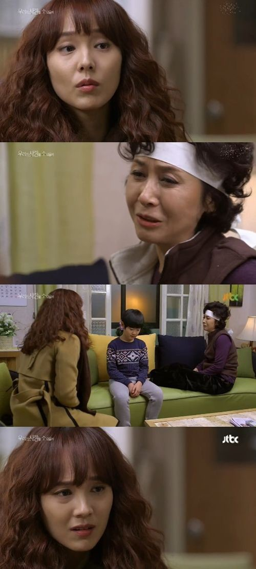 ドラマ「私たち愛することができるかな?」30代韓国人女性のリアルライフを描き、視聴者の心を掴む!