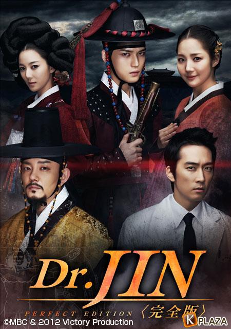 韓国ドラマ「Dr.JIN<完全版>」BD&DVD リリースで吹替えキャストのコメント到着!