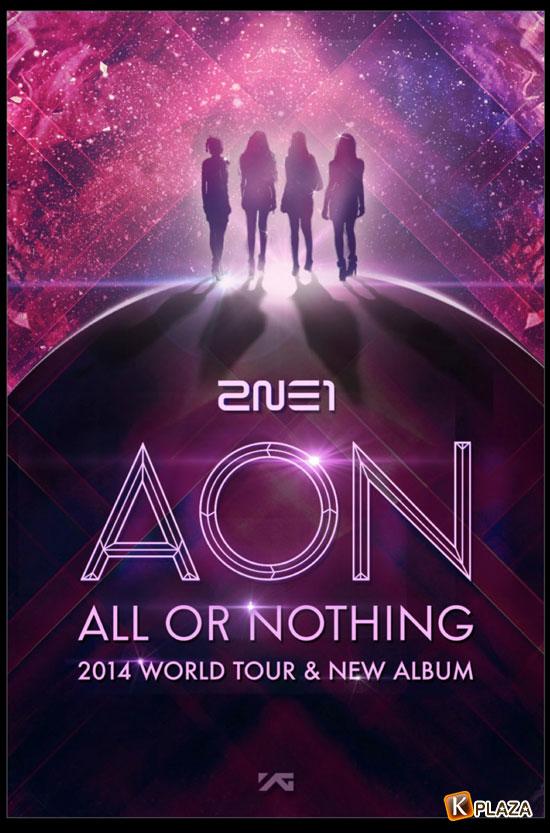 2NE1、待望の韓国ニューアルバムタイトルを公開!