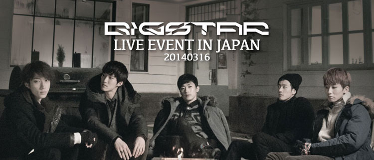BIGSTAR(ビッグスター)のプロフィール|韓国の人気K-POPアイドルプロフィールと作品情報