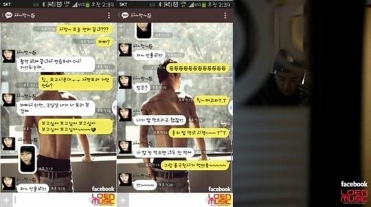B.A.Pパン・ヨングク、彼女とのチャット内容が流失?!「絶対に会いにいくよ」