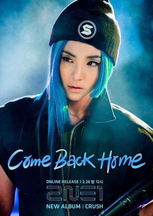 2NE1 DARA、新曲「COME BACK HOME」でインパクトあるディーザー写真公開!