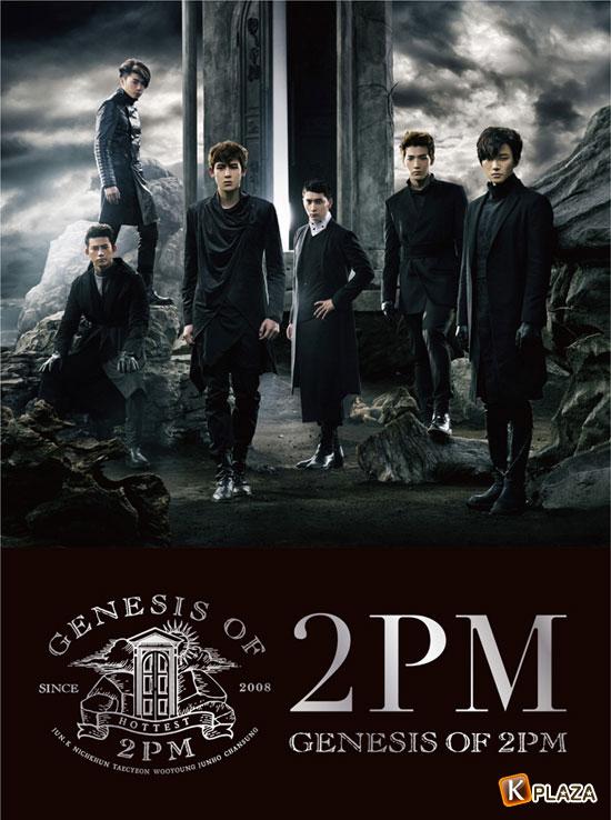 2PM、3枚目のアルバム「GENESIS OF 2PM」日本でウィークリー1位獲得&ジュノDVD発売決定!