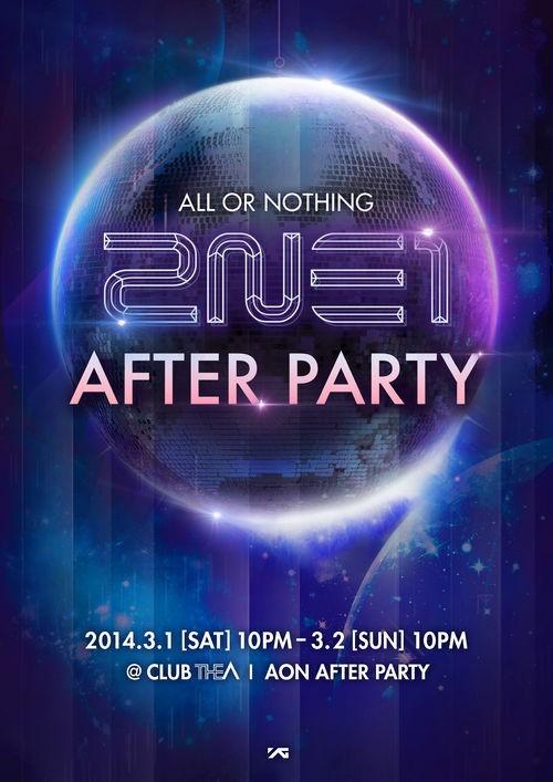 2NE1、ガールズグループ初!コンサート後「19禁」のアフターパーティ開催