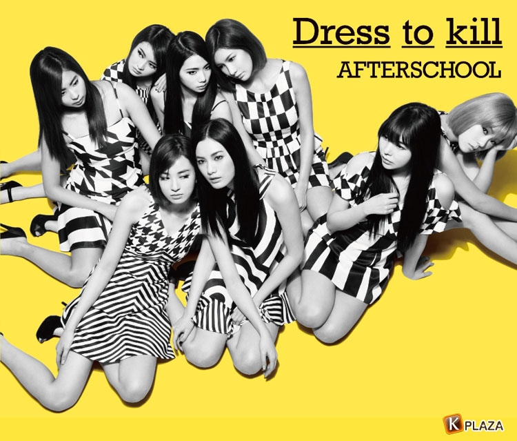 AFTERSCHOOL2