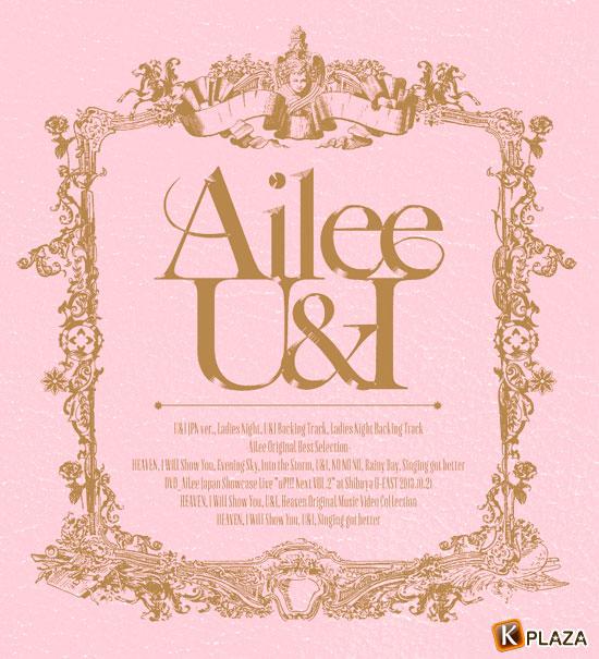 Ailee3