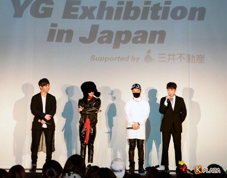 BIGBANG、日本最大エキシビジョン開催前日イベントをサプライズ訪問!