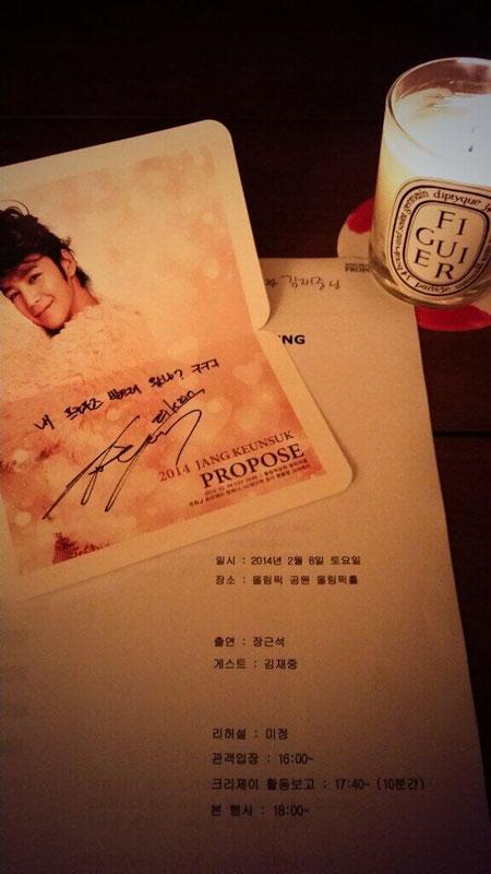 JYJジェジュン、チャン・グンソクの韓国ファンミーティングにゲスト出演
