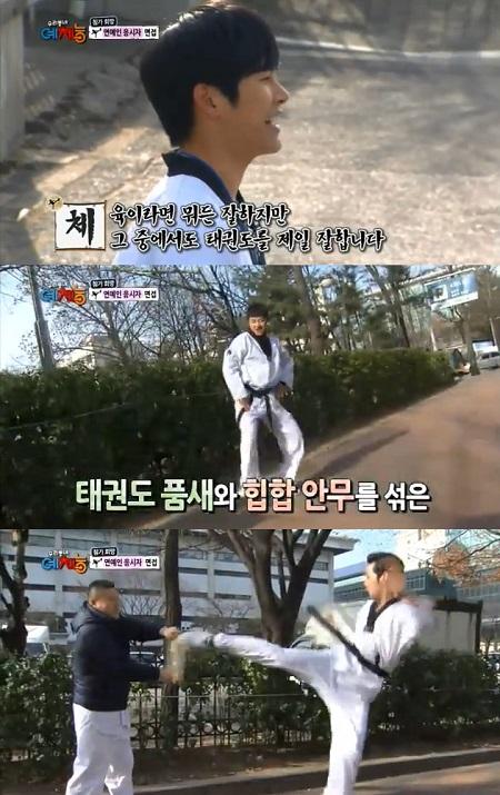 「芸・体・能」、INFINITEホヤ&BIGSTAR FeelDog&2PMチャンソンがテコンドーに挑戦!!
