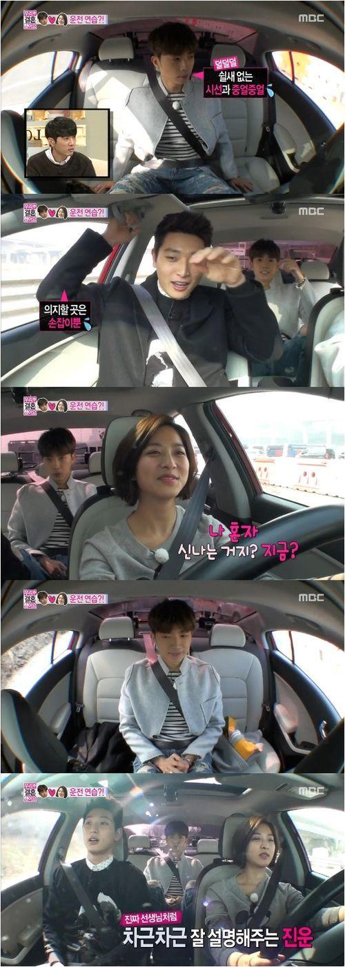 「私たち結婚しました」2AMジヌン、2PMウヨン&パク・セヨンの運転の先生としてサプライズ登場!